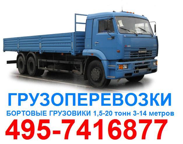 Заказ наклеек на автомобиль в москве